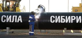 Russian gas pipeline