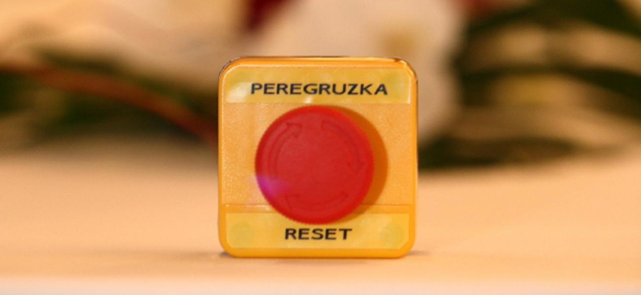 "The ""reset"" button offered by U.S. Secretary of State Hillary Clinton to Russian Foreign Minister Sergei Lavrov."