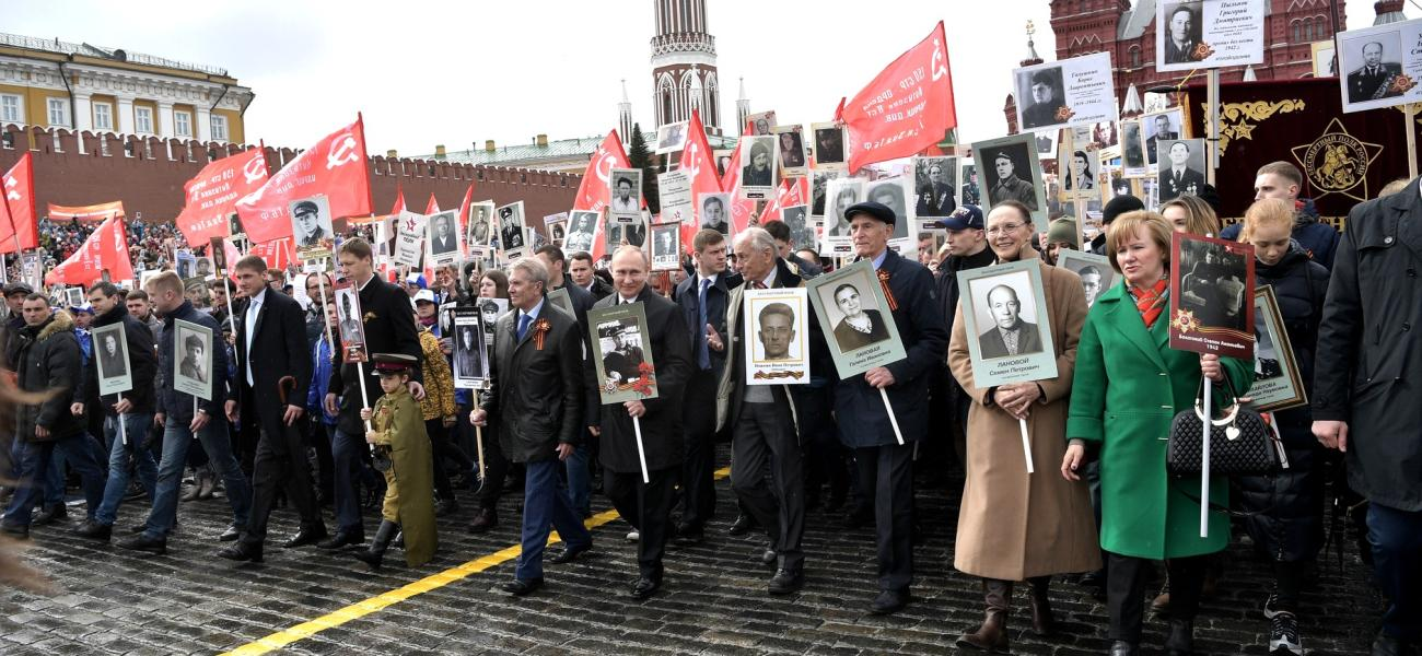 The immortal regiment march in Moscow with Russian President Vladimir Putin.