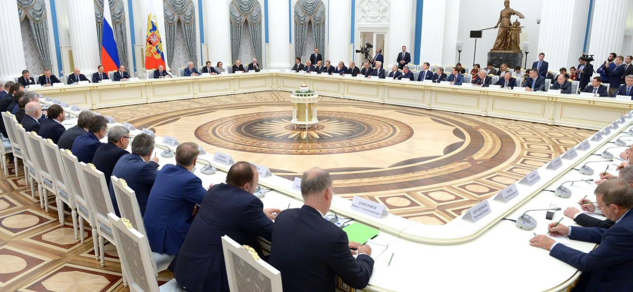Major Russian business figures meet with Putin at the Kremlin, Dec. 21, 2017.