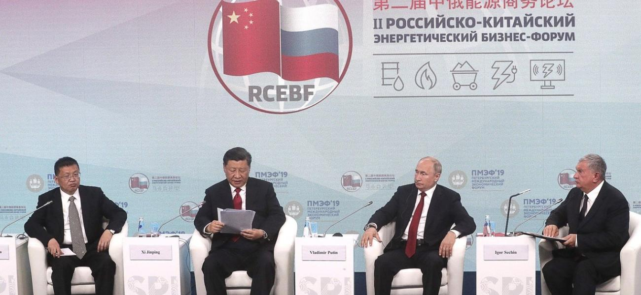 Presidents Xi and Putin at the 2nd Russian-Chinese Energy Business Forum in June.